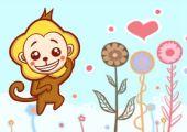 1992年属猴几月出生命苦 农历二四十月