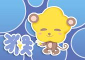 本周生肖猴运势(5.10-5.16)