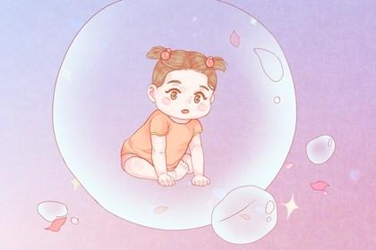 2021牛年出生的宝宝哪个月好 二三七月份好