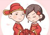 两个96年属鼠的人结婚合适 感情甜蜜生活美满