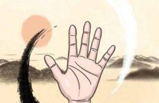 男人有财运的手相 各种状态手相体现