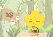 出生在农历六月的生肖猴命入红鸾桃花最旺