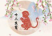 生肖猴2021年七月会有破财的风险吗