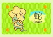 属蛇人本月运势查询8.1-8.31
