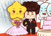 两个水命人夫妻缘分深 婚后幸福美满金玉满堂