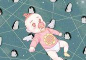 男孩虎宝宝取名字大全 带解析的大气男宝宝名字