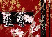 10.1-10.31 这几个属相下个月桃花朵朵开爱情来敲门