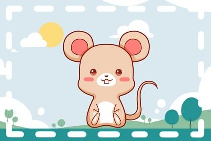 2021年11月属鼠人学业运势如何 怎么提升