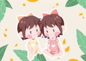 朱姓和刘姓加一起起名女孩带佳字 不带贬义字引起注意