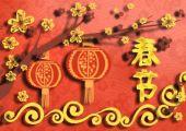 2022年虎年春节祝福语 过年拜年说什么话吉祥