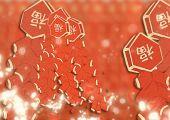 2022元旦新年祝福语 民间关于元旦的禁忌