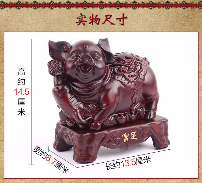 福缘殿开光2016年属猪吉祥物
